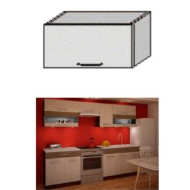 Felső konyhaszekrény